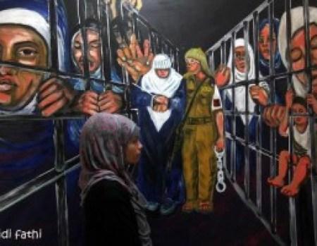 Exposición de obras de los presos (Majdi Fathi)