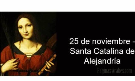 santa_catalina