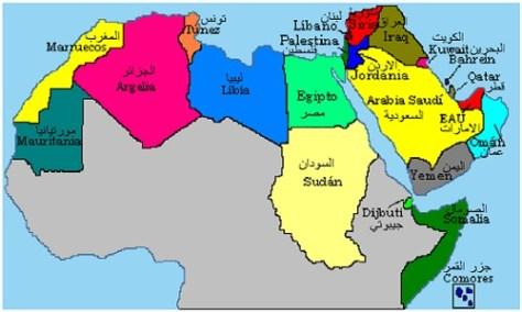 master_estudios_arabes