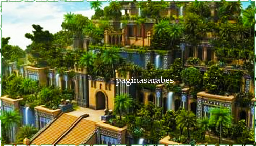 Los jardines colgantes de babilonia maravilla del mundo for Los jardines colgantes de babilonia