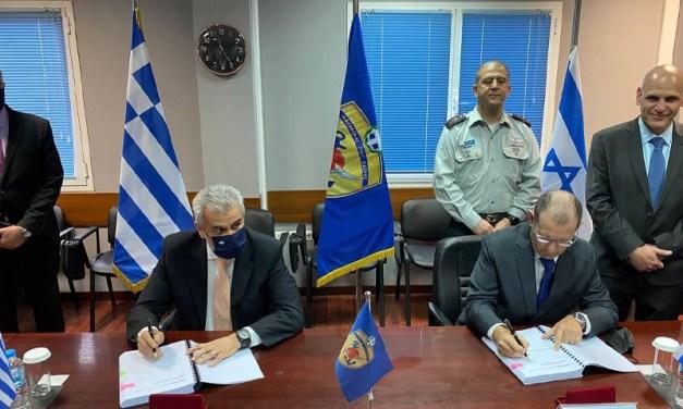 """Tra Grecia e Israele il """"maggior accordo militare di sempre"""""""