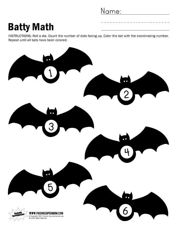 Halloween Math Worksheet Numbers 1 6