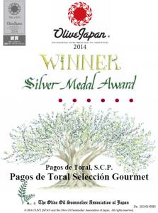 Silver Olive Japan 2014