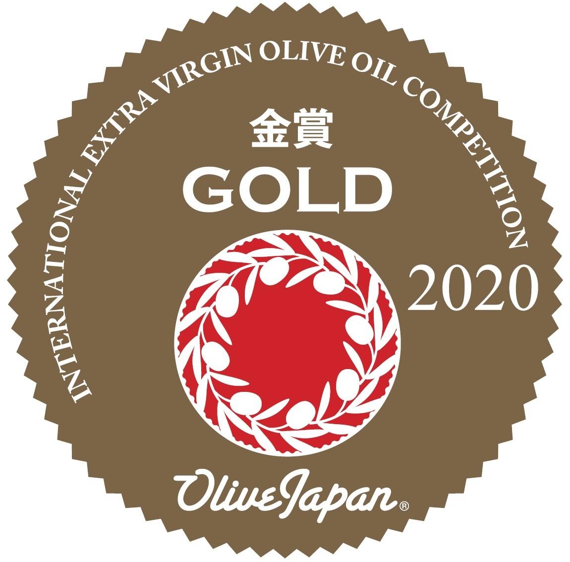 Medalla de Oro en Olive Japan??? 2020