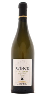 Cuvée Petit Sauvignon Blanc 2015, Avincis
