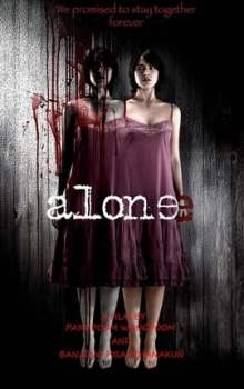 Free Download & Streaming Alone (2007) BluRay 480p, 720p, & 1080p Subtitle Indonesia