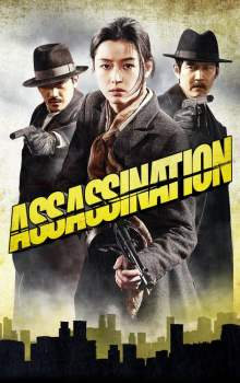 Free Download & Streaming Film Assassination (2005) BluRay 480p, 720p, & 1080p Subtitle Indonesia Pahe Ganool Indo XXI LK21