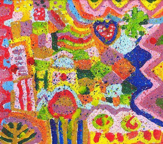 Εργαστήρι Παιδικής Τέχνης Μαρια Ντάβα Λάρισα