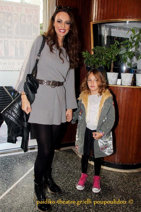 Μπέτυ Μαγγίρα με την κόρη της,Ανδριάνα