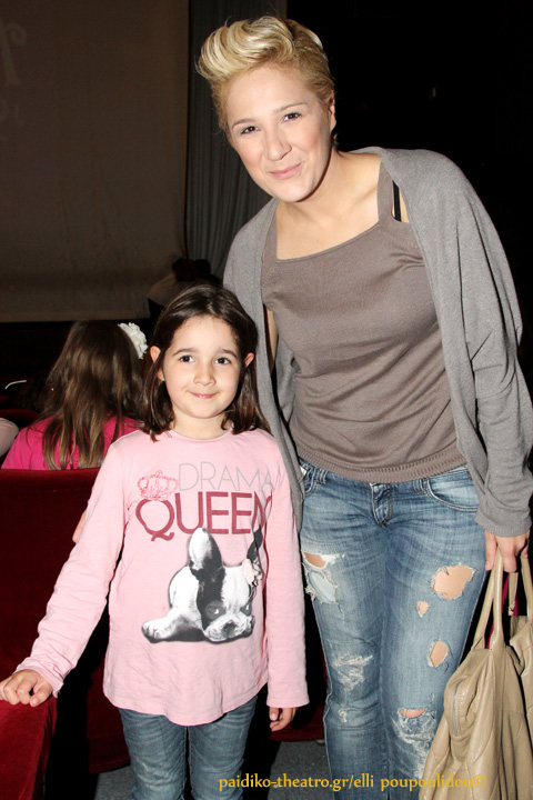 Βίκυ Καρατζόγλου με την κόρη της,Κατερίνα