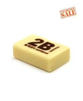 M&G Eraser, 2B, Soft, 2.6x1.7x0.9 cm , Yellow, ...