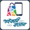 Wholesale Vendors, Paikari Bazaar