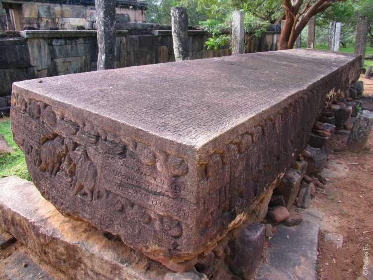 История Шри Ланки и древние технологии