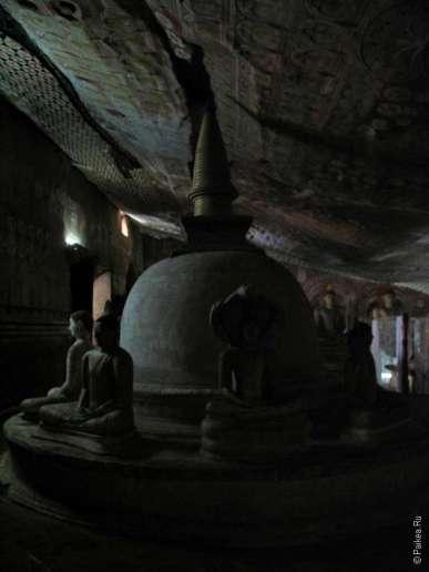 Ступа в пещере Дамбулла