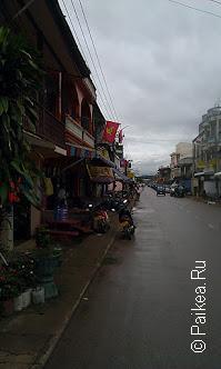 Хуайсай (Laos, Huay Xai)