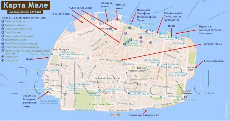 Карта Мале на русском