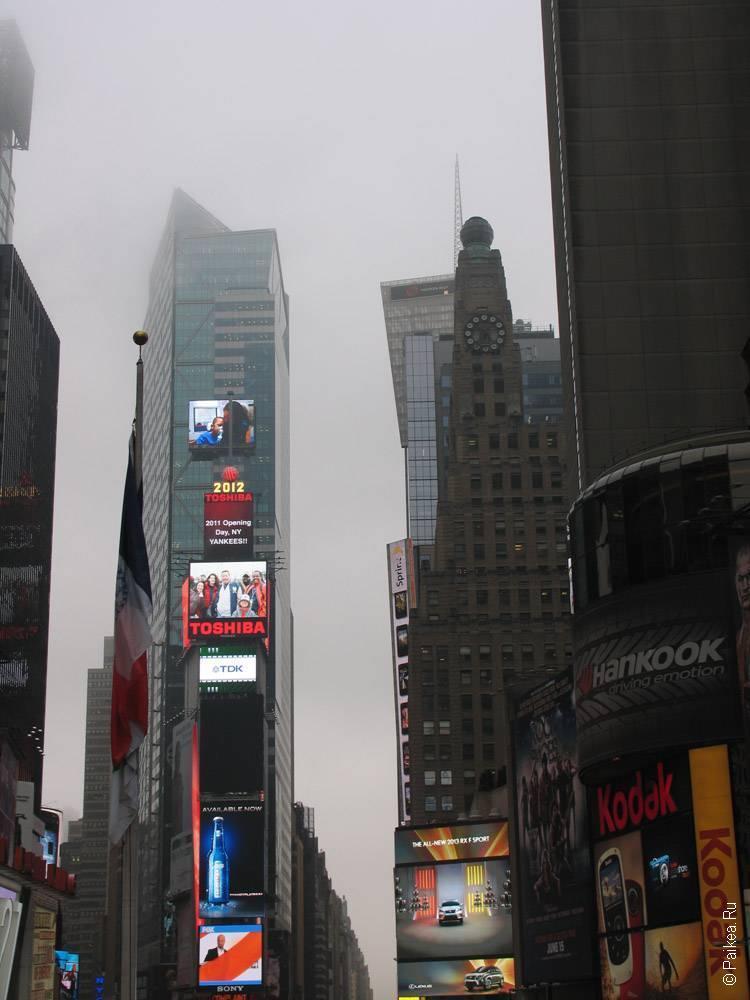 нью-йорк пятая авеню