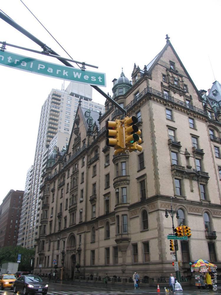 нью-йорк светофор на перекрестке