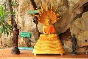 Ват Там Вуа