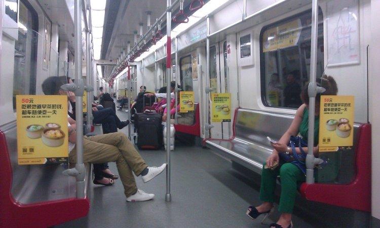 метро в китае