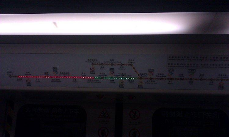 схема в вагоне метро гуанчжоу