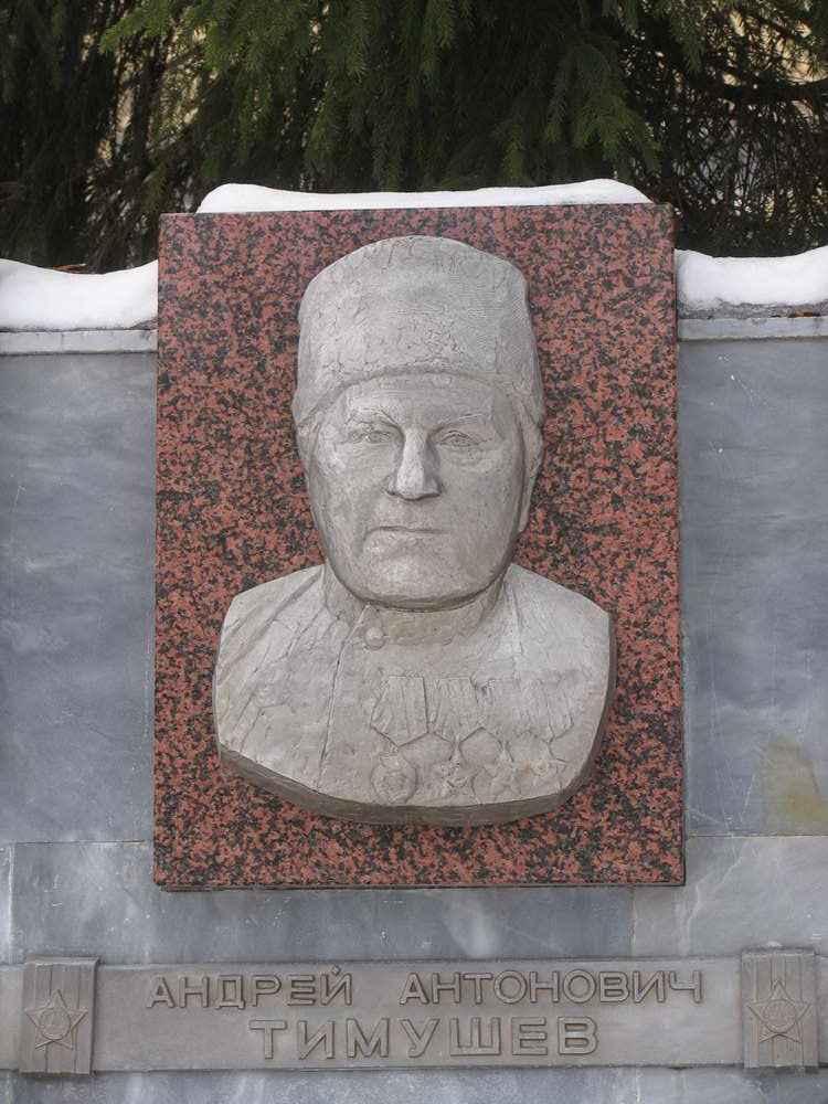 Мой прадедушка на аллее героев в Сыктывкаре
