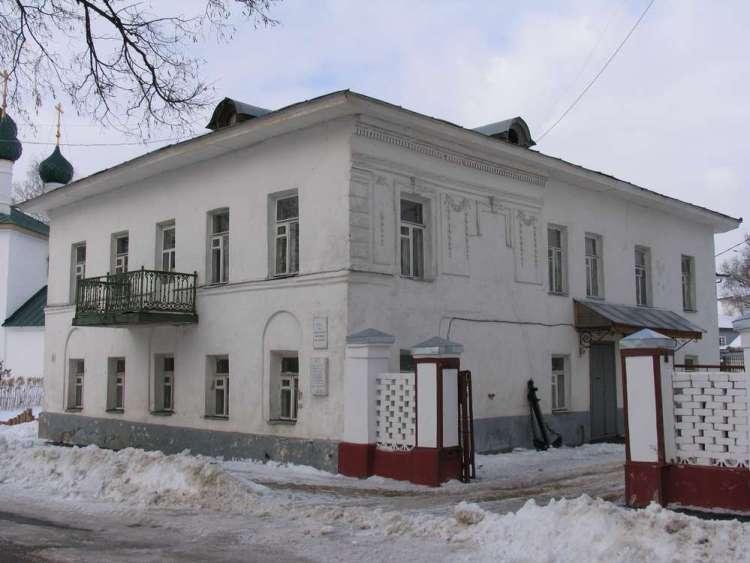 Ярославль центр