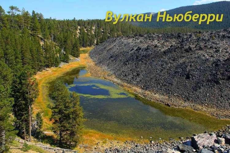 Вулкан Ньюберри в штате Орегон, США