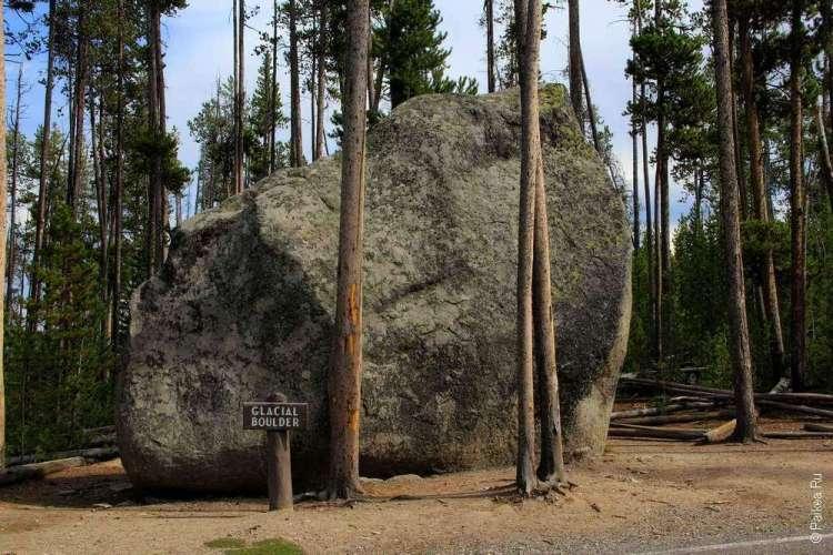 йеллоустоун glacial boulder