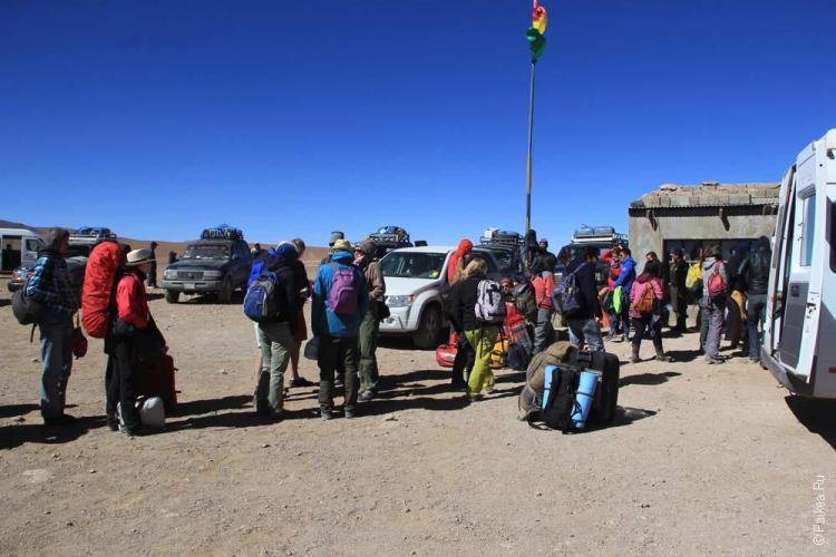 Граница Боливии и Чили (Bolivian-Chile border)