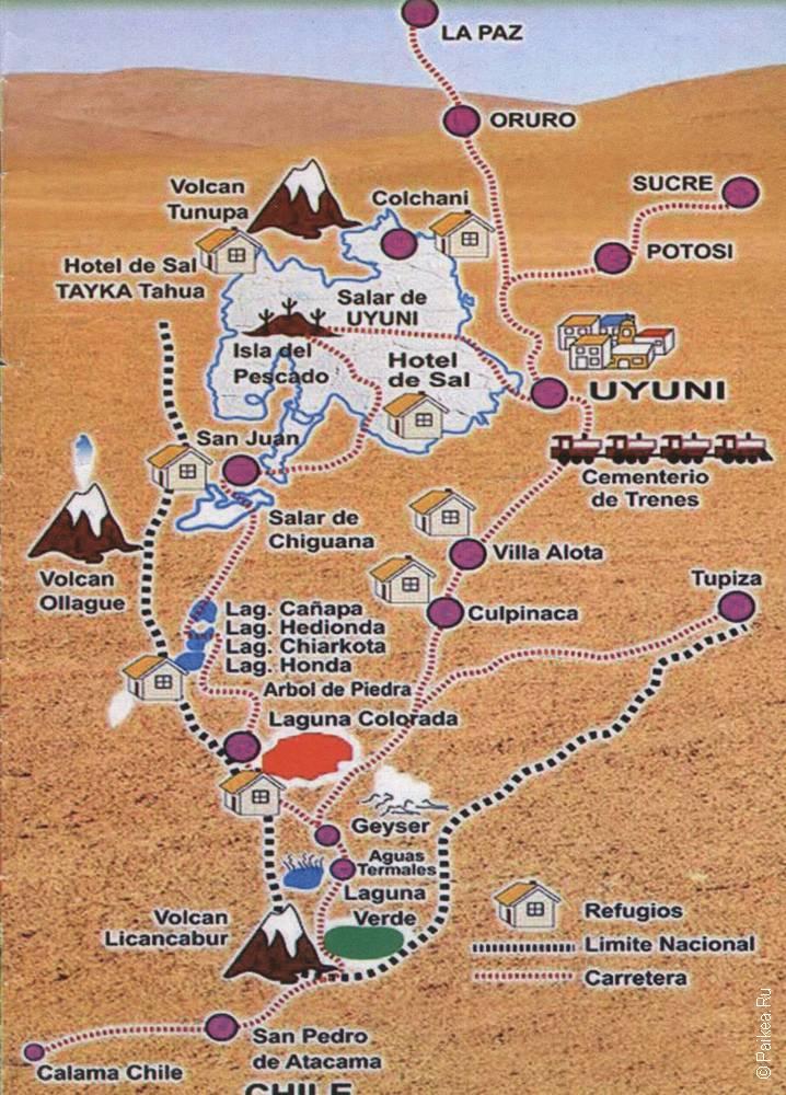 солончак уюни карта