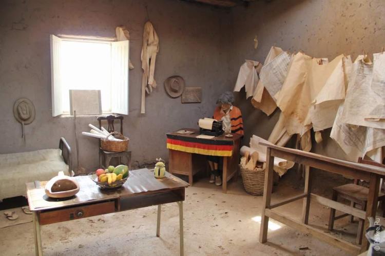 Комната Марии Райхе