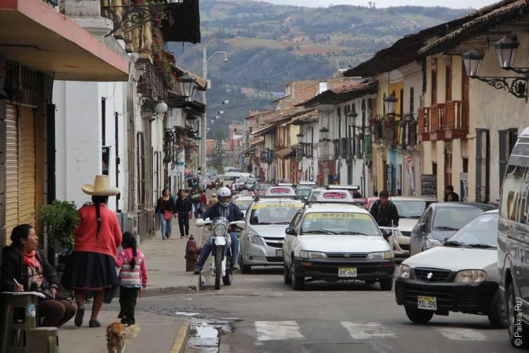 Кахамарка, Перу (Cajamarca, Peru)
