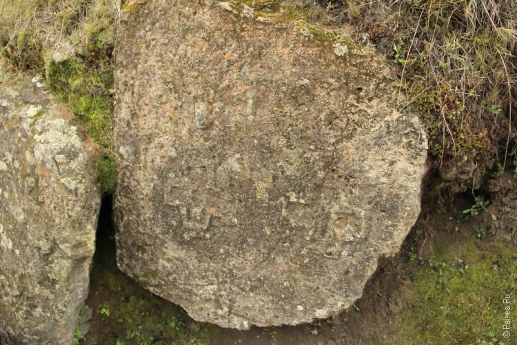 Андский крест