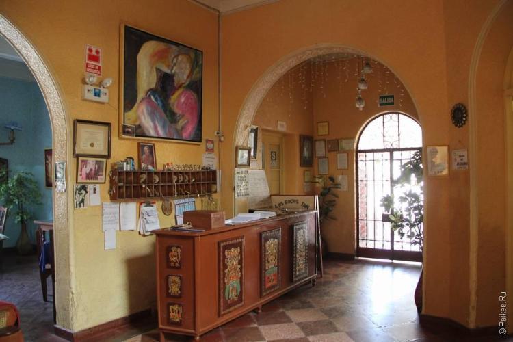 Отель Los Cocos Inn, Пьюра, Перу (Piura, Peru)