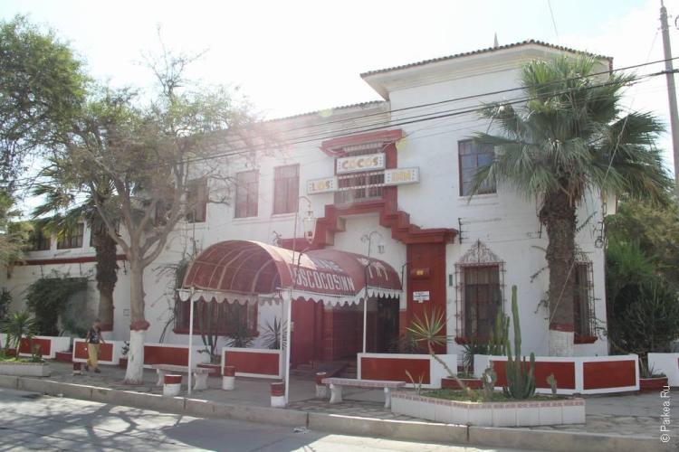 Отель Los Cocos inn Пьюра, Перу (Piura, Peru)