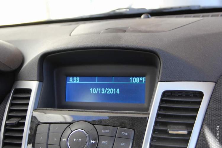 И наш температурный рекорд тоже - есть!