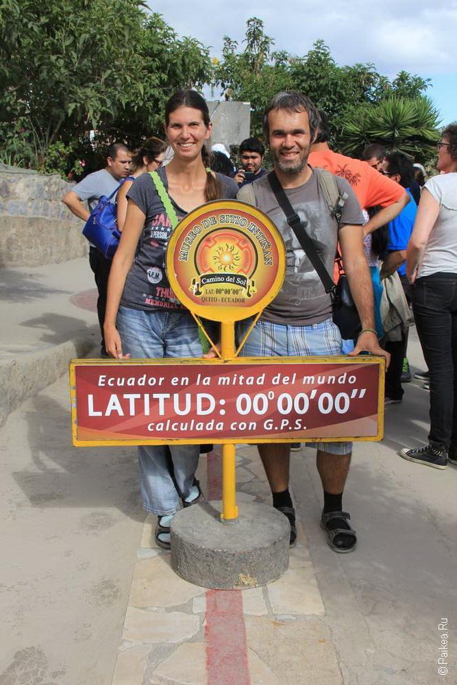 кругосветка эквадор 18