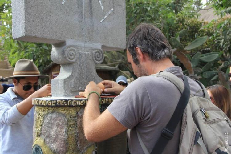 кругосветка эквадор 17
