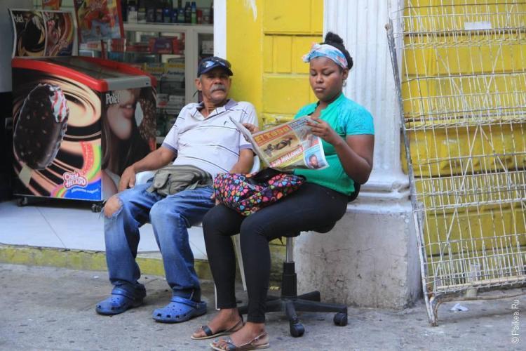 кругосветка картахена колумбия 13