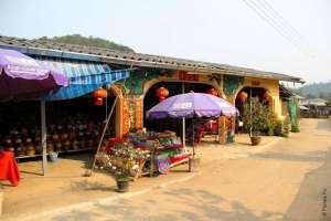 Чайные магазины в Бан Рак Тай