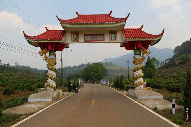 ворота в Бан Рак Тай
