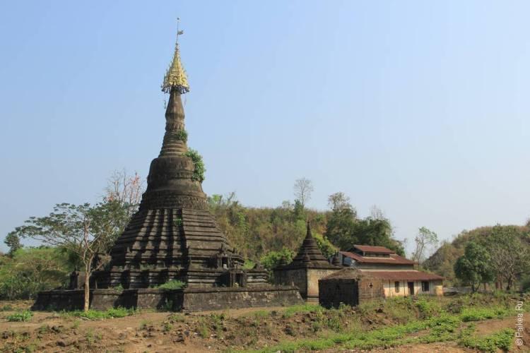 пагода мраук-у мьянма