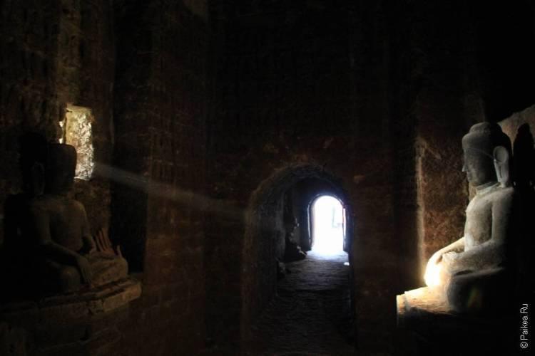 Луч света и Будда