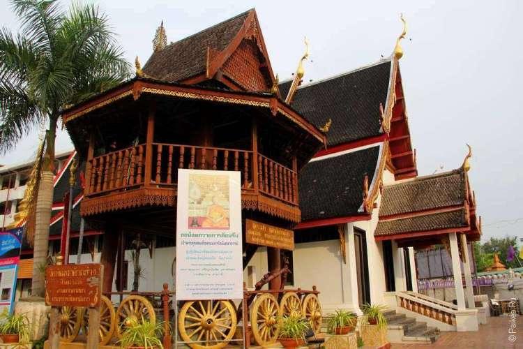 Тайский храм в городе Пхрэ