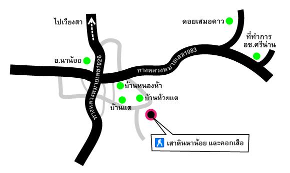 Карта проезда к Сао Дин