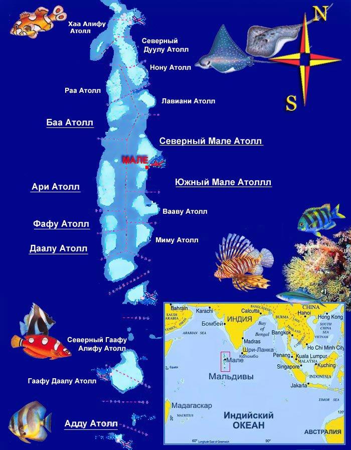 Мальдивы - пляжи на карте