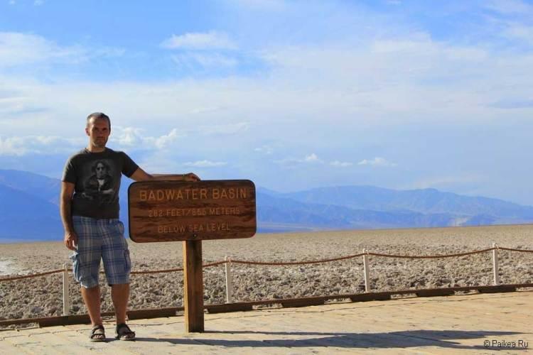 Долина Смерти Badwater