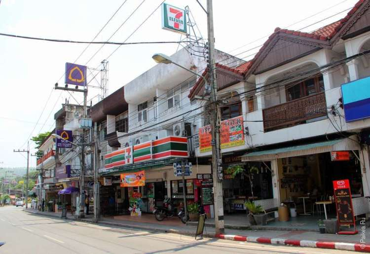 Мэхонсон Таиланд