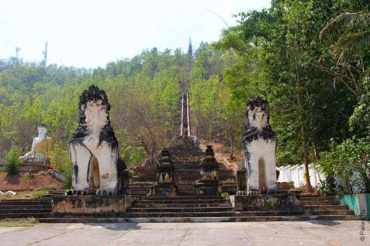 Мае Хонг Сон лестница к храму